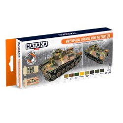 HATAKA HTK-CS69 WW2 Imperial Japanese Army AFV Paint Set (8 x 17 ml)