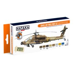 HATAKA HTK-CS71 Israeli Air Force paint set (modern rotors) (8 x 17 ml)
