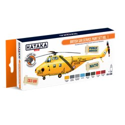 HATAKA HTK-CS98 British SAR Service paint set vol. 1 (8 x 17 ml)