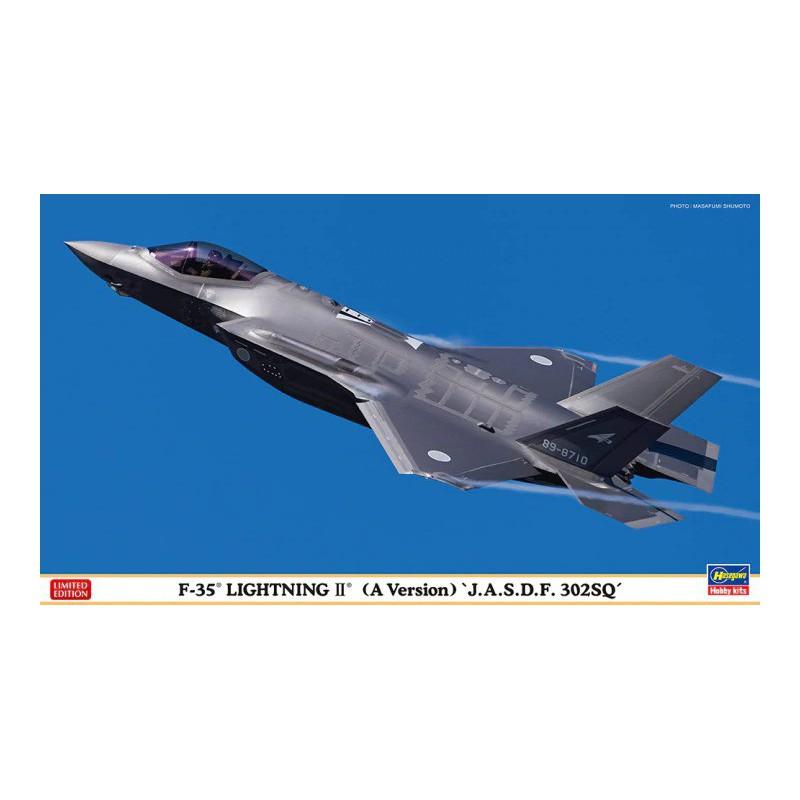 TRUMPETER 01322 1/144 JIN Kawanishi H6K5 Type 97 Mavis Flying Boat*