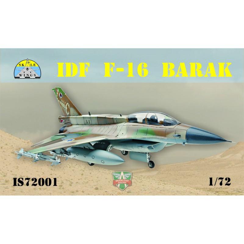 TRUMPETER 01568 1/35 KV-8S Welded Turret*