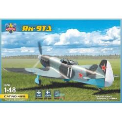 FALLER 130317 HO 1/87 Detached house, yellow