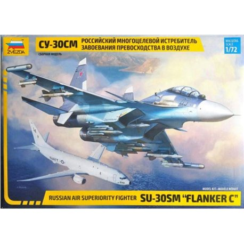 ZVEZDA 7314 1/72 Sukhoi Su-30SM 'Flanker-C'