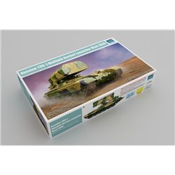 TRUMPETER 09560 1/35 Russian TOS-1 Multiple Rocket Launcher Mod.1989