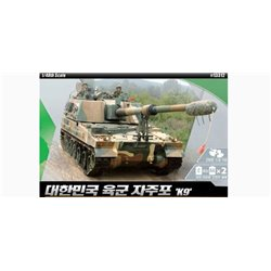 ACADEMY 13312 1/48 ROK Army K9 SPG MCP