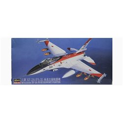 HASEGAWA 51807 1/72 Mitsubishi XF-2A (FS-X) Support Fighter