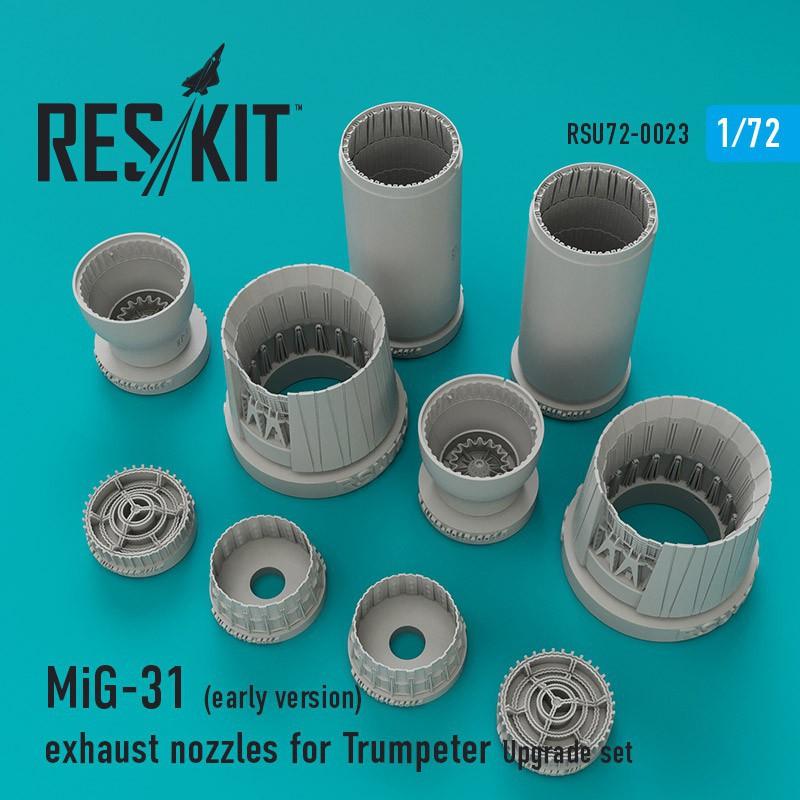 TRUMPETER 04550 1/350 HMS Type 45 Destroyer*
