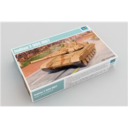 TRUMPETER 05561 1/35 Indian T-90S MBT*