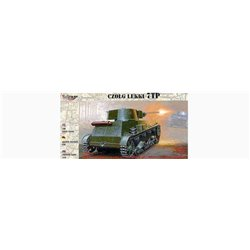 MIRAGE HOBBY 72601 1/72 LIGHT TANK 7TP TANK / SINGLE TURRET