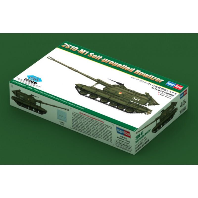 PLANET MODELS MV091 1/72 75mm Field Gun Schneider 1938 European and African ver