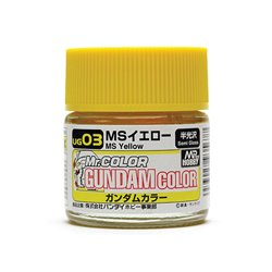 GUNZE UG03 Gundam Color (10ml) MS Yellow