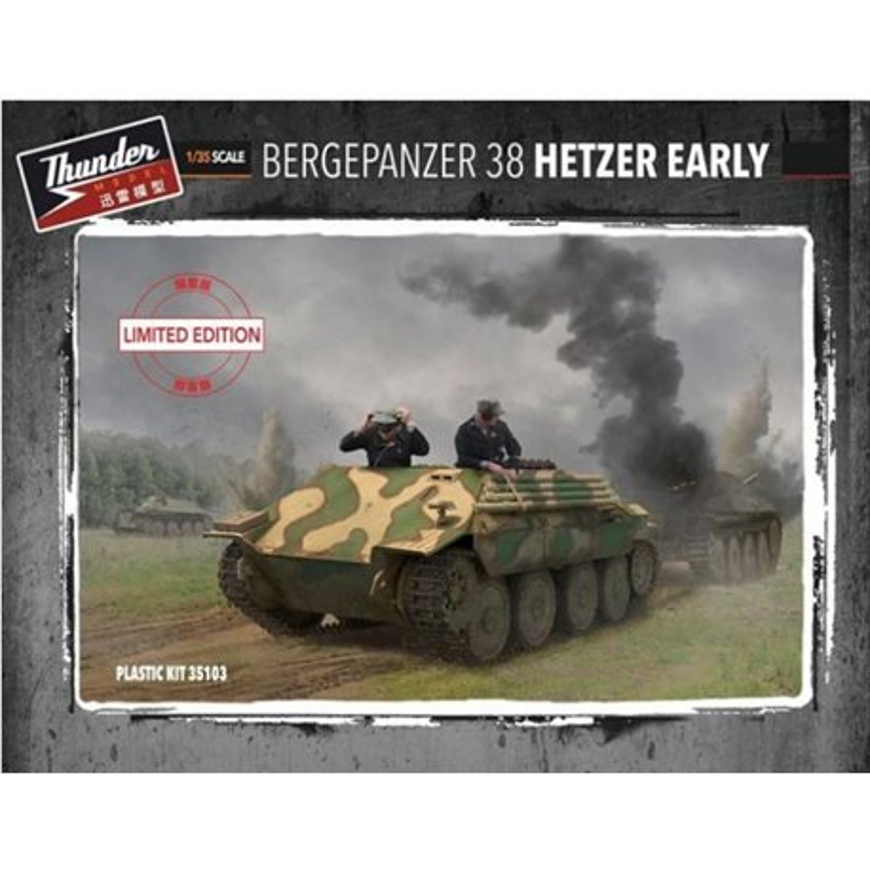 THUNDER MODEL 35103 1/35 Bergepanzer 38 Hetzer Early Limited Bonus Edition