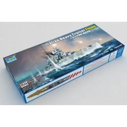 MINIART 41012 1/35 Focke-Wulf Fw C.30A Heuschrecke. Early Prod