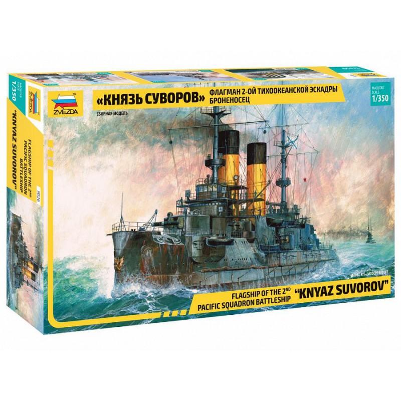MINIART 41002 1/35 Fl 282 V-16 Kolibri