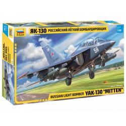 REVELL 03310 1/72 SS-100 Gigant + Transporter + V2