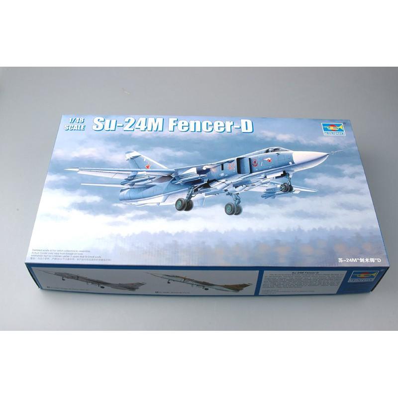 AIRFIX A06021 1/72 Blackburn Buccaneer S Mk.2 RN
