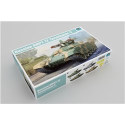TRUMPETER 09515 1/35 Russian BMPT-72 Terminator-2*