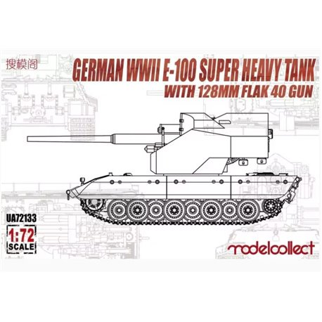 MODELCOLLECT UA72133 1/72 German WWII E-100 super heavy Tank with 128mm flak 40 zwilling gun