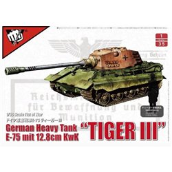 MODELCOLLECT UA35012 1/35 German WWII E-75 heavy tank with 128mm gun