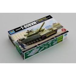 EDUARD BIG3549 1/35 M-1126 STRYKER ICV für Trumpeter Bausatz