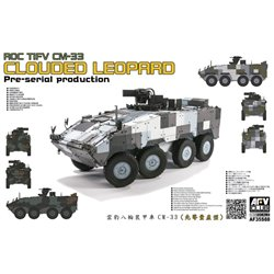 AFV CLUB AF35S88 1/35 ROC TIFV CM-33 CLOUDED LEOPARD Per-serial Production