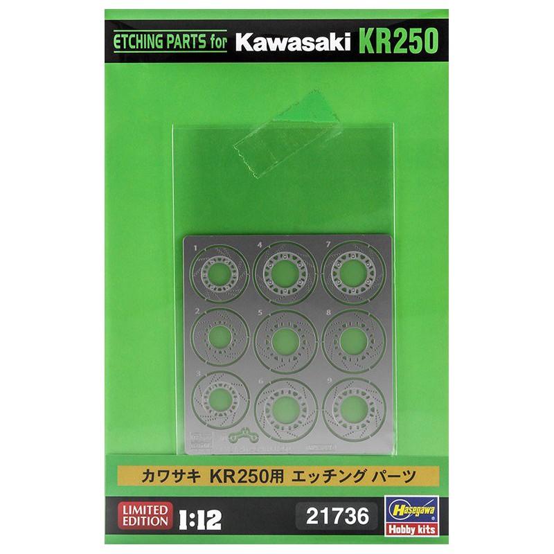 KINETIC K48004 1/48 F-16A/B NSWAC Agressor