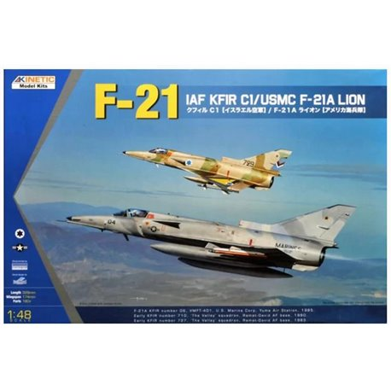 KINETIC K48053 1/48 F-21/KFIR C1