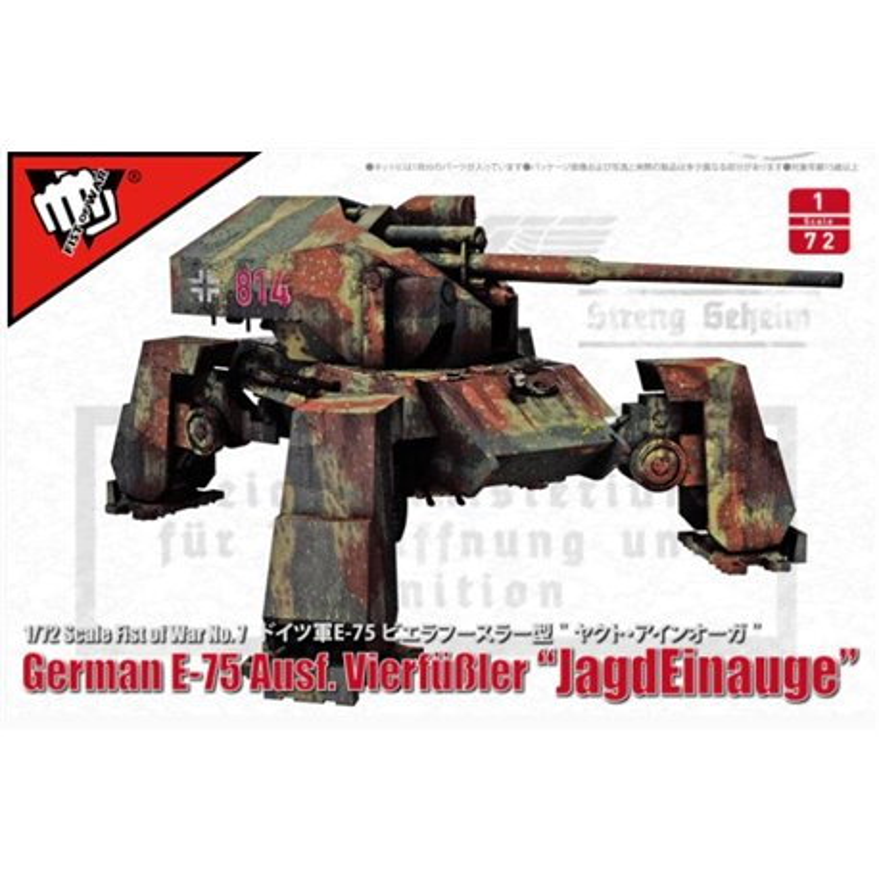 MODELCOLLECT UA72348 1/72 Fist of War German WWII E-75 Ausf.Vierfubler Jagdeinauge