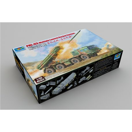 TRUMPETER 01069 1/35 PHL-03 Multiple Launch Rocket System