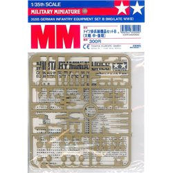 TAMIYA 35205 1/35 German Infantry Equipment Set B
