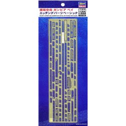 HASEGAWA QG44 72144 1/350 Basic PE Detail Set for USS Gambier Bay for Hasegawa