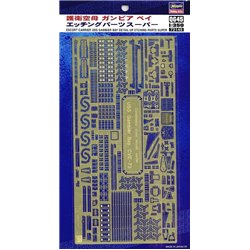 HASEGAWA QG45 72145 1/350 Super PE Detail Set for USS Gambier Bay for Hasegawa