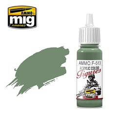 AMMO BY MIG AMMO.F-513 FIELD GREY HIGHLIGHT FS-34414 17ml