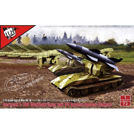MODELCOLLECT UA72190 1/72 German WWII V4 shot range tactical ballistic missile in Waffenträger Auf E100
