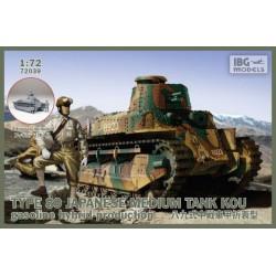 REVELL 04975 1/72 Junkers Ju52/3m Civil