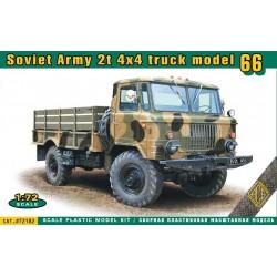 VALLEJO 71.624 WWII USMC Colors Sand Patterns 1942-1945 (6 x 17 ml)