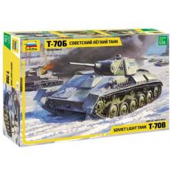 """MASTERBOX MB35207 1/35 """"Danger Close"""""""