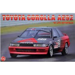 MINIART 35309 1/35 Soviet Infantry Tank Riders SET 1
