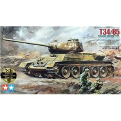 TAMIYA 35138 1/35 Russian Medium Tank T34/85