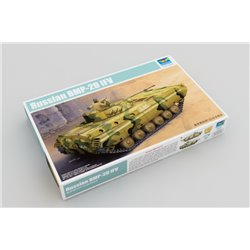 TRUMPETER 05585 1/35 Russian BMP-2D IFD*