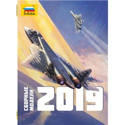 ZVEZDA 2019 Catalogue - Catalog