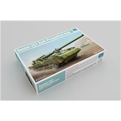 TRUMPETER 05593 1/35 Soviet 2S7 Self-Propelled Gun