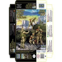 MISTERCRAFT C-48 1/72 P-51 B-5 Bee