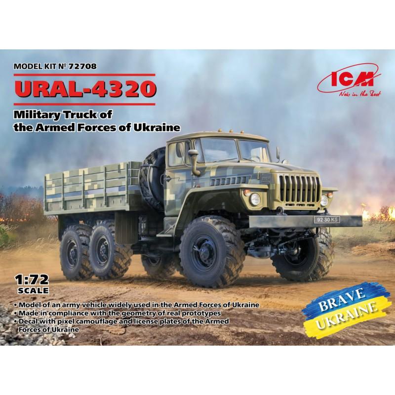 WINSOR & NEWTON ENCRE 14ML 046 VERT BRILLANT