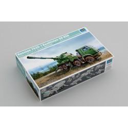 DORA WINGS DW48019 1/48 Marcel Bloch MB.152 (late)