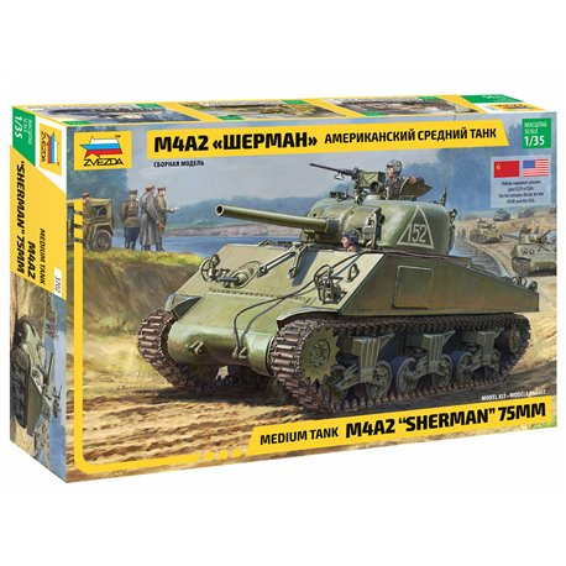 ZVEZDA 3702 1/35 M4A2 Sherman