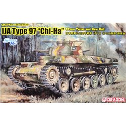 "DRAGON 6875 1/35 IJA Type 97 ""Chi-Ha"" 57mm Turret and New Hull"