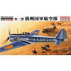 "FINEMOLDS FB9 1/48 Type 1 Fighter ""Oscar"" Manchoucuo Air Force"