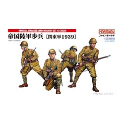 FINEMOLDS FM49 1/35 Infantry Kwantung Army