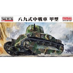 FINEMOLDS FM56 1/35 Medium Tank Type 89 Ko